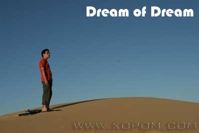 Dj BTB - Dream of Dream цомгоос...