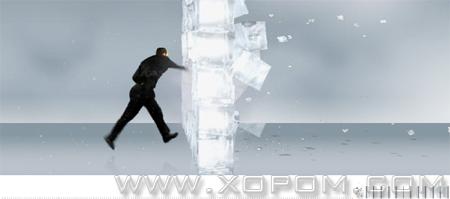 Мөсөн хана [тоглоом]