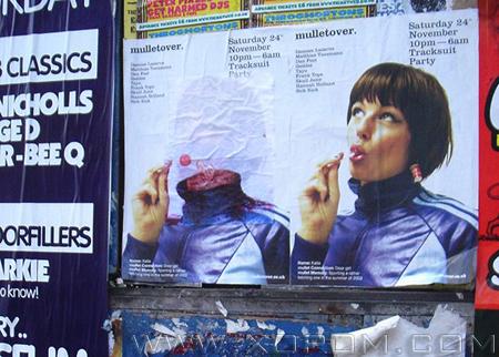 Толгойгүй рекламууд [25 фото]