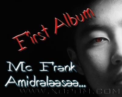 Mc Frank - Bugdiig Uuchlaarai [New Song]