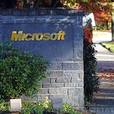 Microsoft хамтлагийн