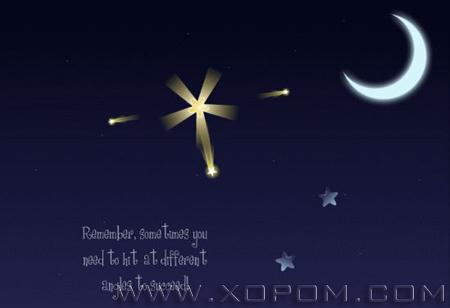 Star Shine [тоглоом]