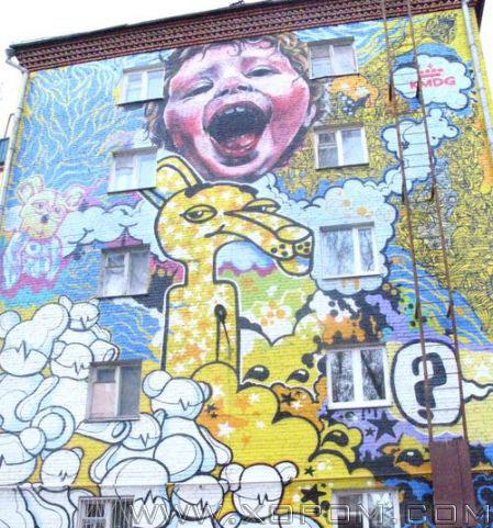 Байшин дээрх граффит [20 фото]