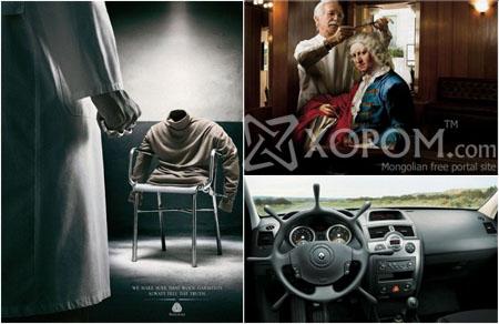 Рекламны өвөрмөц зургууд [32 фото]