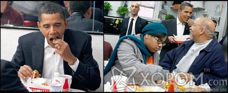 Барак Обама-гийн өдрийн цай