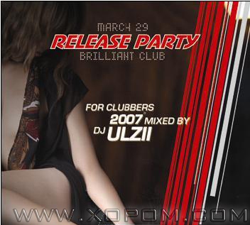 Dj Ulzii [Release Party]