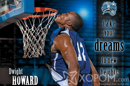 dwight howard wallpapers. findhoward burwood limited