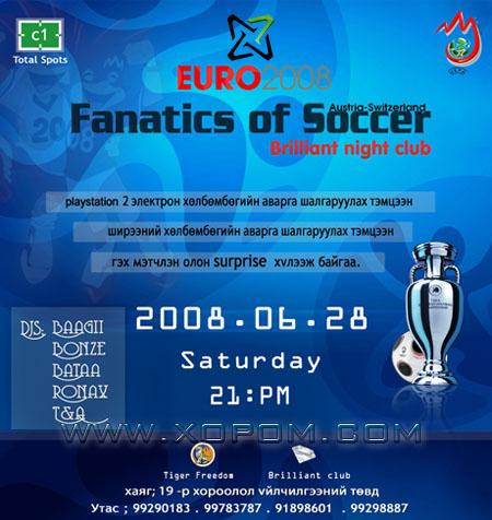 EURO 2008 Fanatics of Soccer
