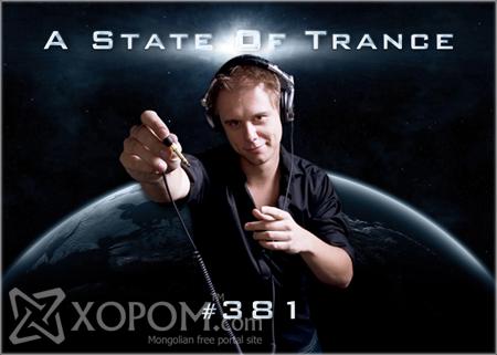 Armin Van Buuren - A State of Trance 381 [04 December 2008]