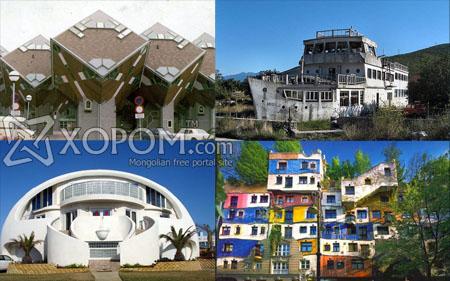 Хамгийн өвөрмөц шийдэлтэй байшингууд [25 фото]