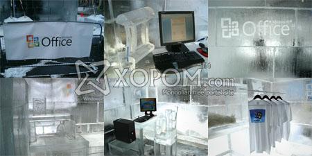 Microsoft-ын мөсөн Оффис [32 фото]