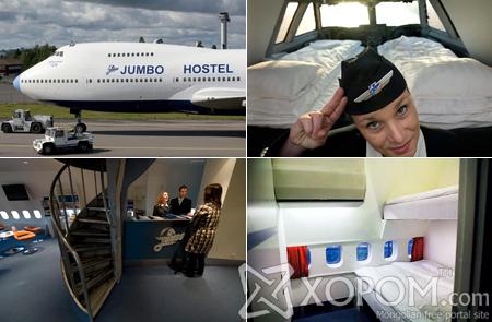 Boeing-747 онгоцонд байрласан Jumbo Hostel зочид буудал