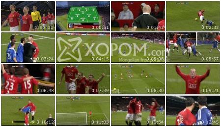 Manchester United vs Chelsea 11-01-09