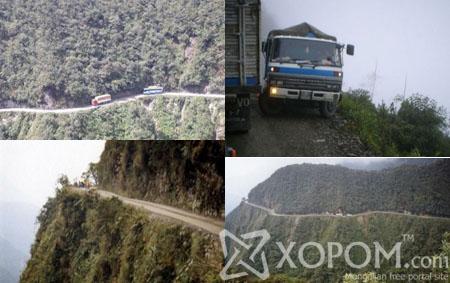 Болив улсын аймшигт авто зам [16 фото]