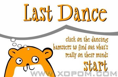 Хамстерийн  бүжиг