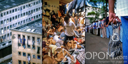 Бразилийн шорон [23 фото]