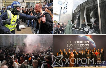 Их 20-ийн уулзалтын үеэр Лондонд болсон нийтийн эмх замбараагүй явдал