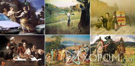 Эртний алдартай уран зургууд одоо цагт [70 фото]