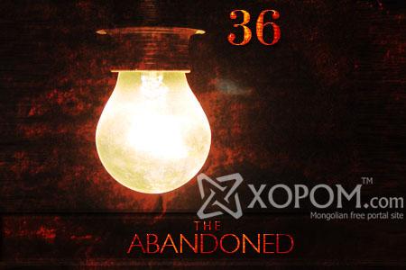 Dj 36 - Abandoned