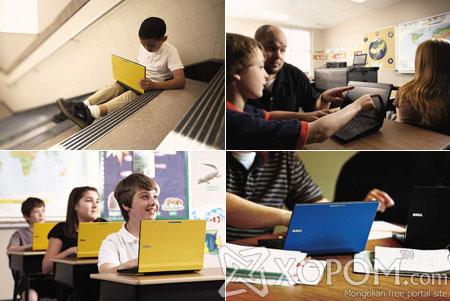 Сургуулийн сурагчдад зориулсан Dell Latitude 2100 зөөврийн компьютер