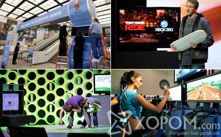Видео тоглоомын E3 EXPO 2009 Лос Анжелос хотод зохиогджээ