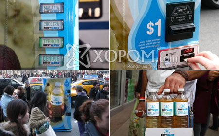 UNICEF-ээс явуулсан цэвэр усны хомсдолын тухай сурталчилгааны ажил