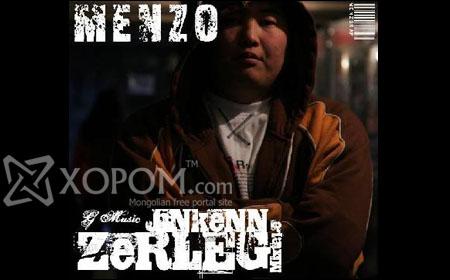 Menzo - Жинхэнэ зэрлэг [2009 | Mixtape]