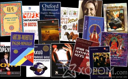 Grand book 2009 [Интерном]