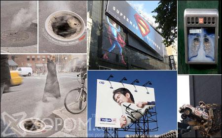 Crazy Outdoor Billboard Advertisements [90 фото + Татах]