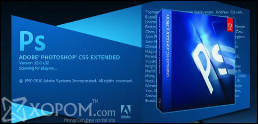 Adobe Photoshop CS5 Extended 12 LS1 2011 - АНУ-ын программ хангамж vйлдвэрл