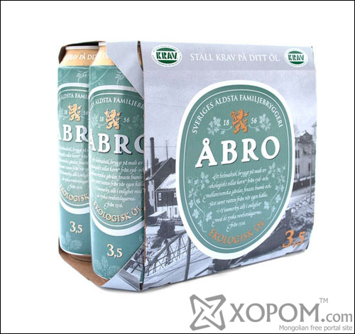 Abro Organic Lager Aluminum Based Package Design