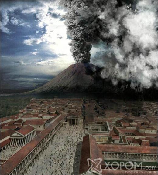 Mt Vesuvius Volcano