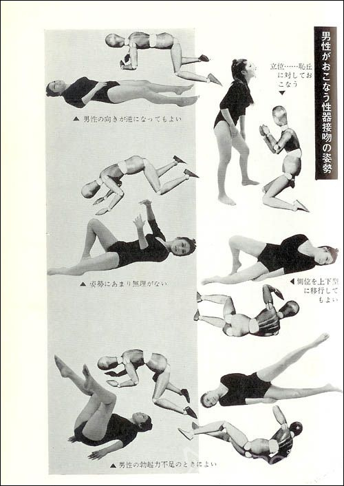 Секс. эротика,отношения,япония. Добавить в закладки / поделиться