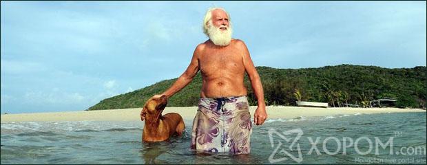 Орчин цагийн Робинзон Крузо буюу эзгүй арал дээр ганцаараа амьдардаг David Glashin