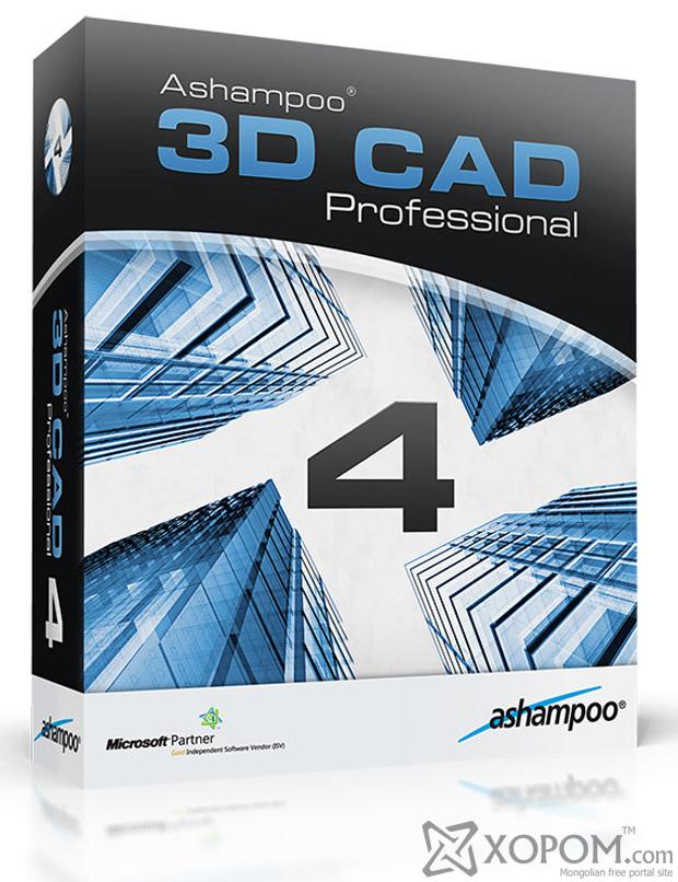 Скачать бесплатно Ashampoo 3D CAD Professional 4.0.0.1 Portable без