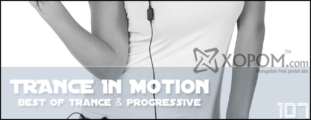 VA - Trance In Motion Vol.107 [2012]